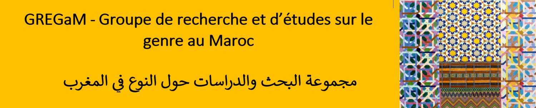 Groupe de recherche et d'études sur le genre au Maroc